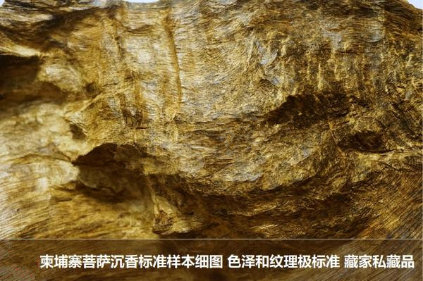 越南观音菩萨沉香原材料jpg.jpg